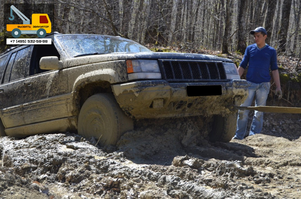 Много грязи - застряли на машине